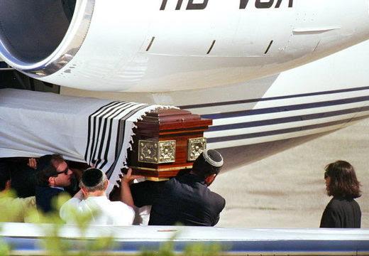 Ghislaine Maxwell robert maxwell funeral israel