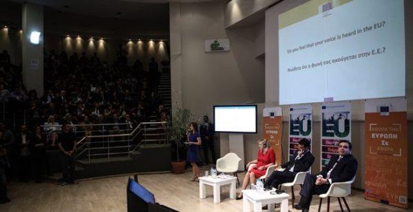 Κρέτσου: «απαιτείται πιο στενή συνεργασία με την Επιτροπή για το Σχέδιο Γιούνκερ»