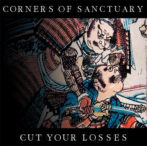COS Cut Your Losses EP