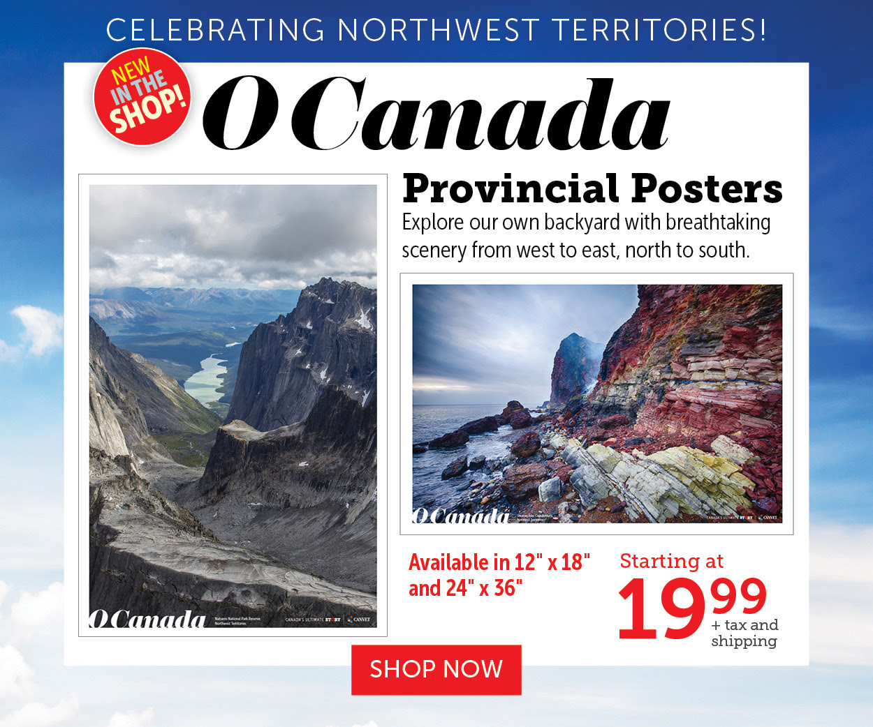 O Canada Provincial Posters