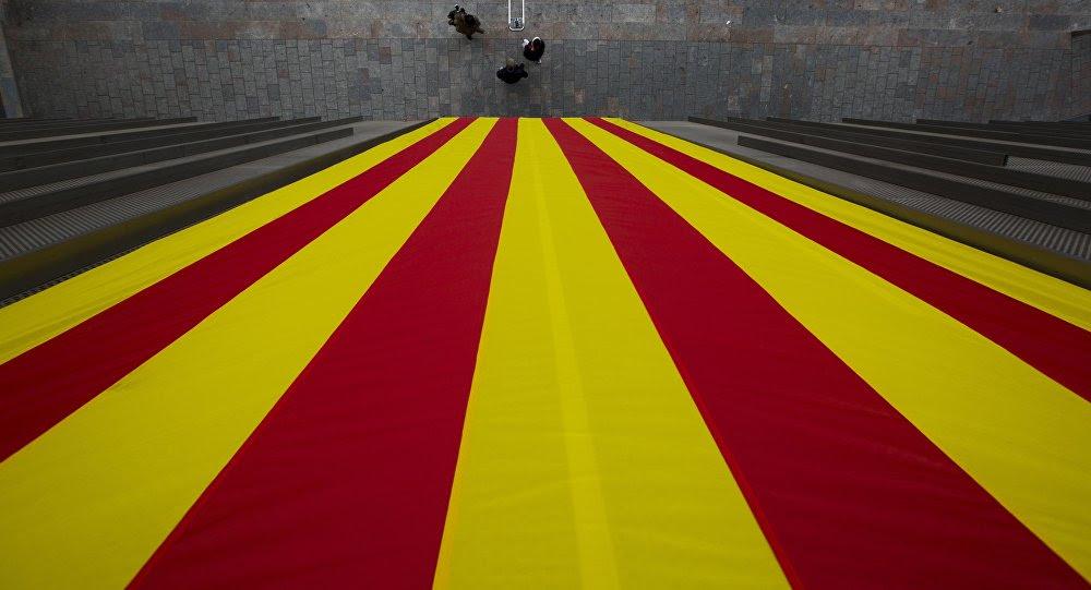 Bandera catalana (imagen referencial)