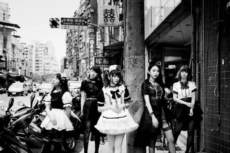 BAND-MAID image