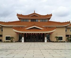 Guang Ming